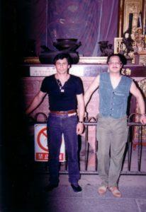 China 1995 65