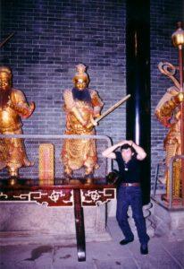 China 1995 66