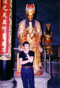 China 1995 67