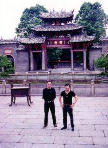 China 1995 75