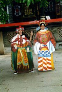 China 1995 82