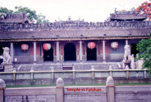China1995 159