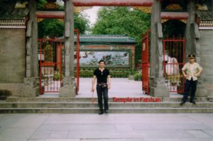 China1995 203