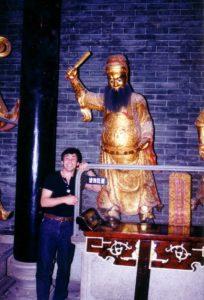 China1995 222