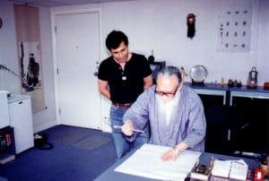 HongKong 1995 Master Tassos Professor Chu 3