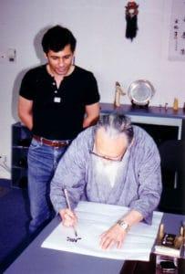 HongKong 1995 Master Tassos Professor Chu 4