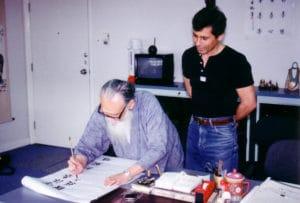 HongKong 1995 Master Tassos Professor Chu 5