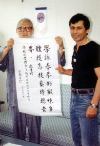 HongKong 1995 Master Tassos Professor Chu 6