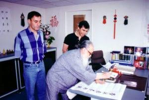HongKong 1995 Mike Master Tassos Professor Chu 9