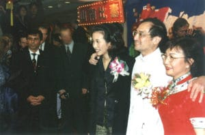 HongKong 1997 Master Tassos Geburtstag GM Leung Ting