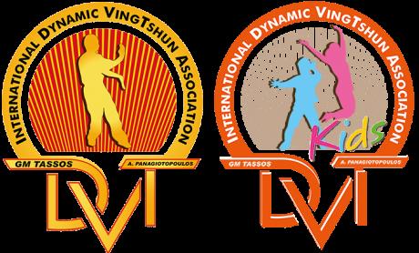 IDVTA Logos